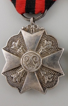 II Class Medal (for Long Service) Reverse