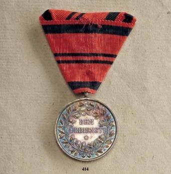 """Civil Merit Medal, Type V, in Silver (stamped """"K.SCHWENZER"""")"""