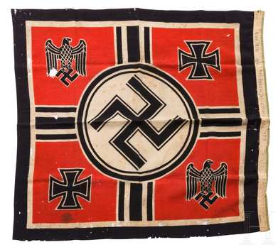 German Army Flag of the Reich Minister of War and Commander-in-Chief of the Armed Forces (2nd version) Reverse
