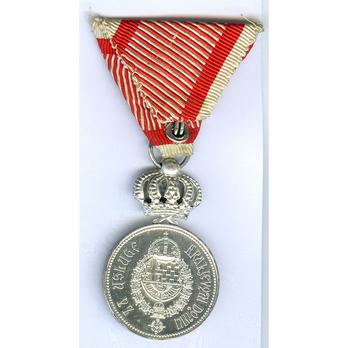 Royal Household Medal of King Alexander I Obrenovich, III Class Reverse