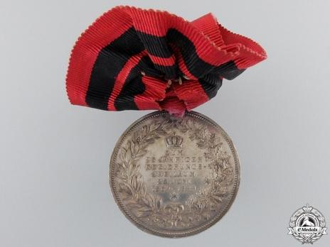 """Bronze Medal (stamped """"K.SCHWENZER"""") Reverse"""