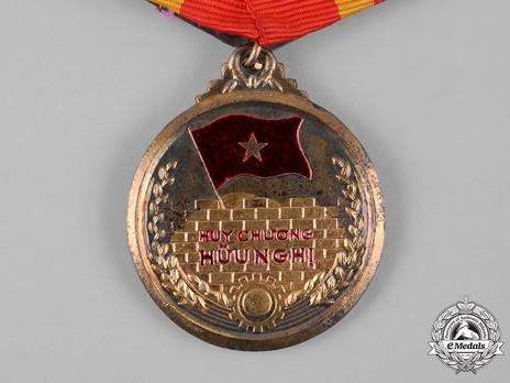 Vietnam Friendship Medal Obverse Vietnam Friendship Decoration Obverse