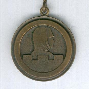 War Veterans Association Medal of Merit Obverse