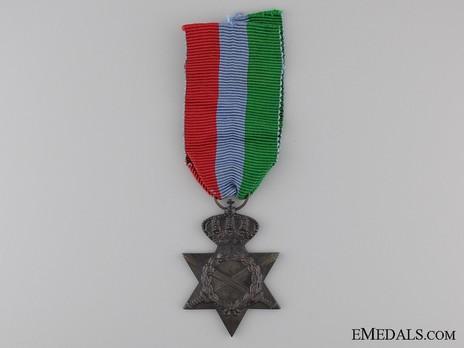 Bronze Star (Army, 1946-1983) Obverse