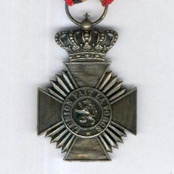 I Class Cross (for Long Service, 1919-1934) Obverse