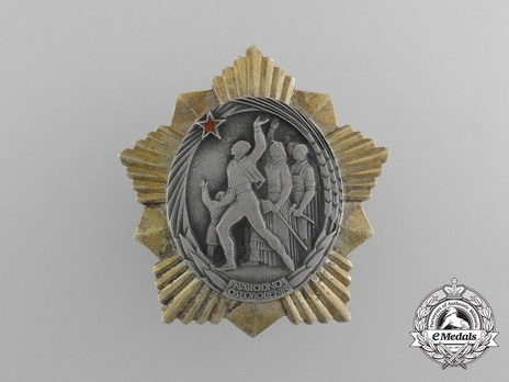 Order of National Liberation Obverse
