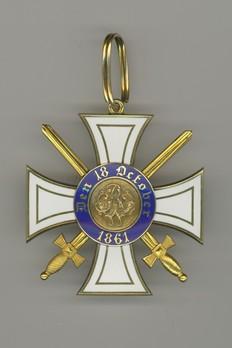 II Class Cross (with swords, in gold) Reverse