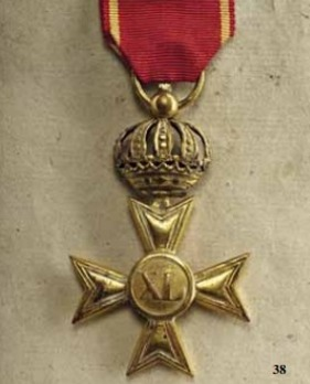 Officer Long Service Cross for 40 Years