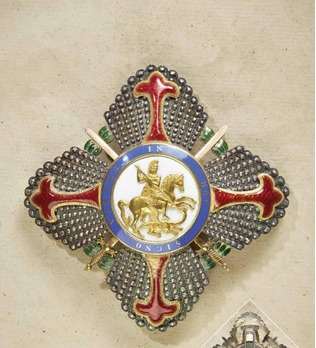 Royal Military Order of St. George of the Reunion, Grand Cross Breast Star Obverse