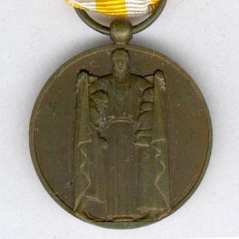 """Bronze Medal (stamped """"M DELANNOY,"""" 1932-1938) Obverse"""