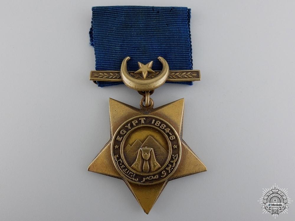 An 1882 khedive  54ab032d81271