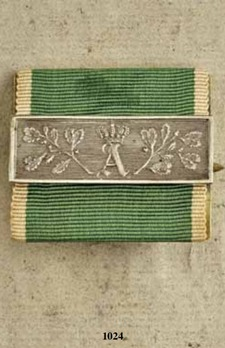 """Military Long Service Decoration, Bar for 15 Years (with """"A"""" and oak branches 1894-1901)"""