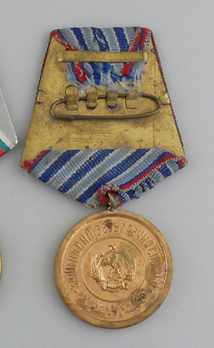 Medal for Honourable Service to the Armed Forces, III Class (for 10 Years) Reverse