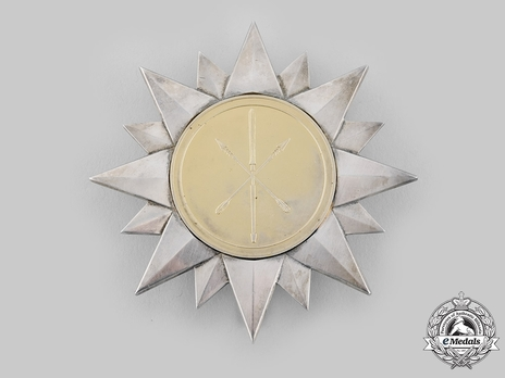 Order of the Burning Spear, Chief Breast Star