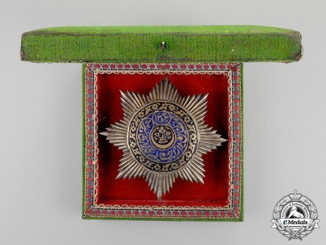Order of Noble Bukhara, II Class, III Grade Case of Issue Obverse Open