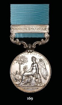 """Army of India Medal (with """"SEETABULDEE AND NAGPORE"""" clasp)"""