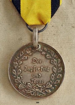 Military Merit Medal, Type II, in Silver