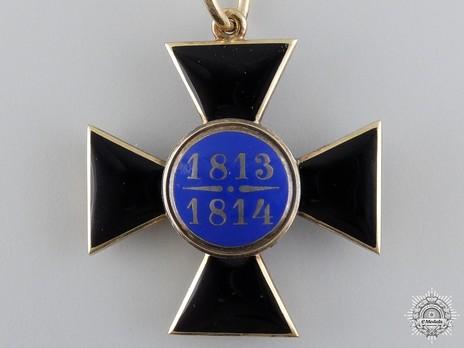 Cross (1813-1814) Reverse