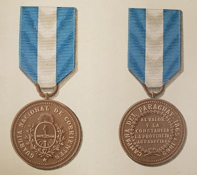 Bronze Medal Obverse and Reverse