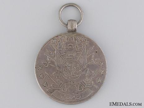 Medal for Campaign against Konar State Obverse