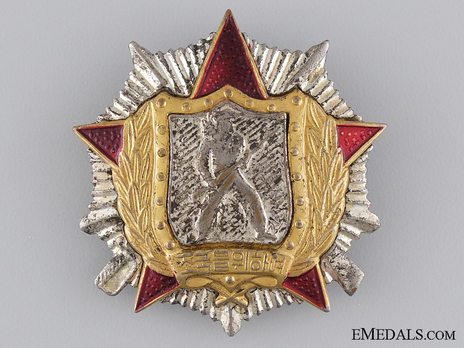Order of Soldier's Honour, II Class Obverse