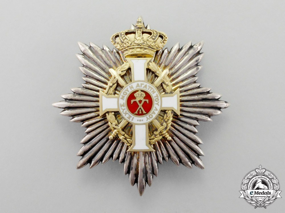 Royal+order+of+george+i%2c+military+division%2c+grand+cross+breast+star+1