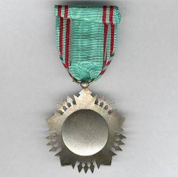 Order of the Republic, Type II, Officer