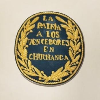 Medal (for Generals) Obverse