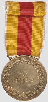 Large Gold Medal (1916-1918) (War metal gilt) Reverse
