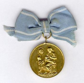 Medal for Motherhood, I Class (second issue) Obverse
