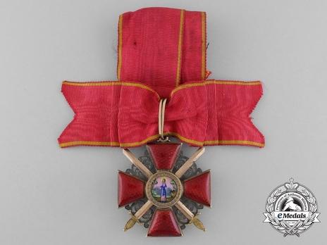 III Class Badge (with swords) Obverse