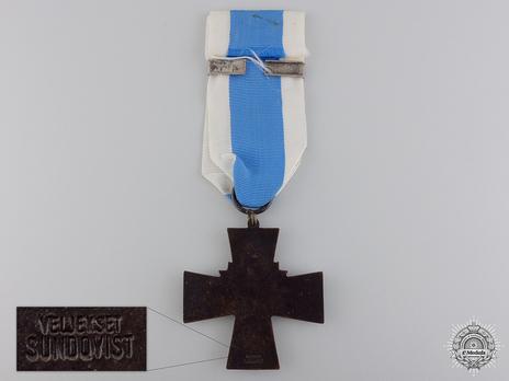 Blue Cross for the Civil Guard Reverse