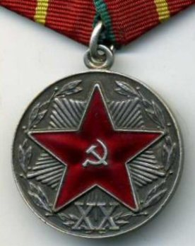 20th Anniversary of the Armed Forces of the USSR Medal (Variation II) Obverse