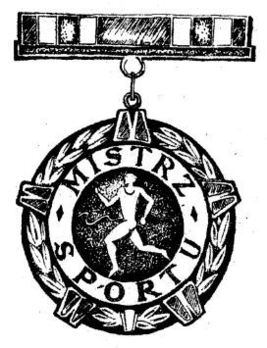 Decoration for Sport Champions Obverse