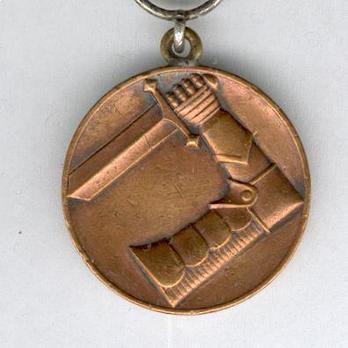 Civil Guard Medal of Merit, Bronze Medal Observe