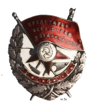 Order of the Red Banner of the RSFSR, Type I, by I.K. Transcauscasia (in gold/silver)