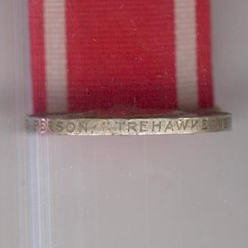 I Class Medal (1911-1936) Rim