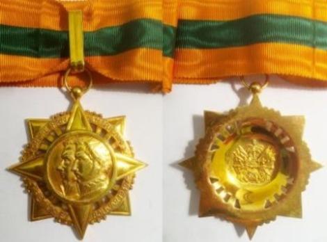 Order of Petion and Bolivar, Commander