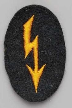 German Army Signals Operators Trade Insignia (Cavalry version) Obverse