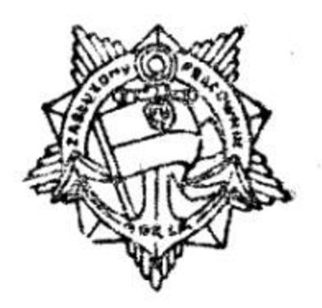 Decoration for Meritorious Sea Workers, I Class (1955-1956) Obverse
