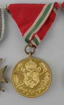 World War I Commemorative Medal (for Combatants)