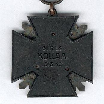 Kollaa Campaign Cross Reverse