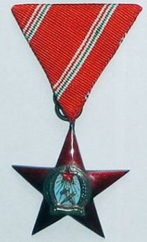 Order of Merit of the Hungarian People's Republic, Medal of Merit in Silver Obverse