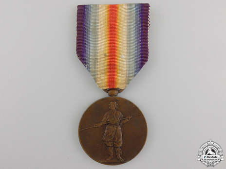 WWI Victory Medal Obverse