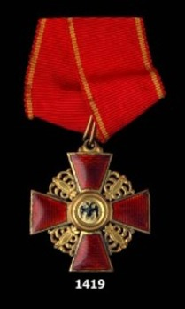 Order of St. Anne, Type II, Civil Division, III Class Cross (for non-christians)