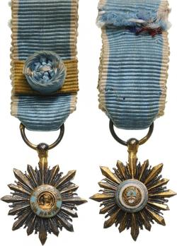 Miniature Grand Cross Obverse and Reverse