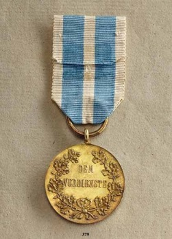 Merit Medal for Art, Science, Industry, and Agriculture, I Class Gold Medal (1900-1918)