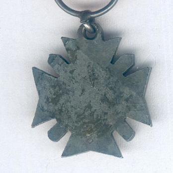 Miniature Cross of Pitkaranta Reverse