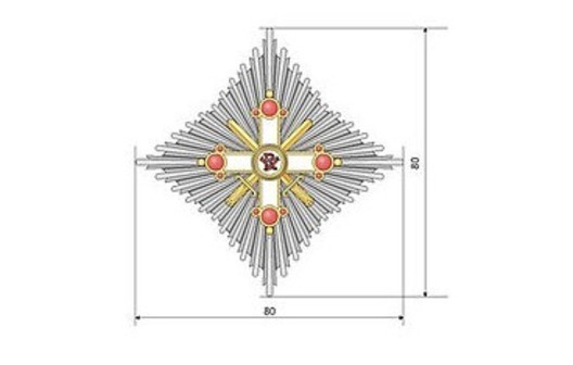 Military Order of Viesturs, II Class Breast Star, Military Division Obverse