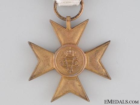 Long Service Cross (in war material) Obverse